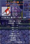 Maple0002