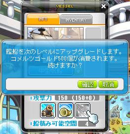Maplestory_20140708_221951811